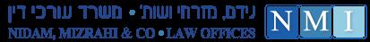 הלוגו של נידם מזרחי ושות'